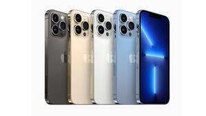 Apple: Analyst mit spannenden iPhone‑News  / Foto: Apple