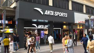 Anta Sports: 70 Prozent Plus seit Jahresbeginn – Aktie notiert auf Allzeithoch – und jetzt?