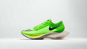 Nike: Super‑Schuh, Super‑Performance