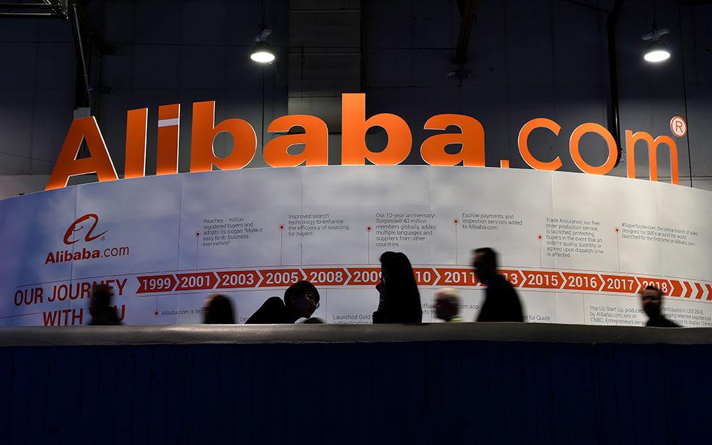 Alibaba: Aktie wie entfesselt – IPO-Gerücht treibt zusätzlich