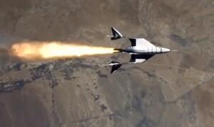 Mega‑Trend Raumfahrt? Was Virgin Galactic, Jeff Bezos mit Blue Origin und Elon Musk mit SpaceX planen  / Foto: Virgin Galactic