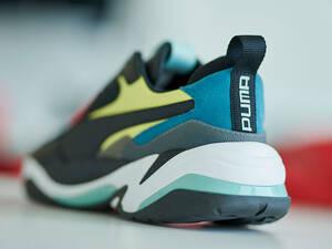 Puma: Ganz stark