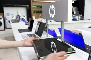HP: Schwache Q3‑Zahlen und neuer CEO – Aktie im freien Fall