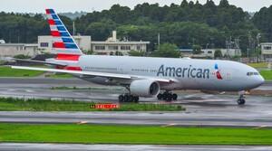 American Airlines geht den Lufthansa‑Weg