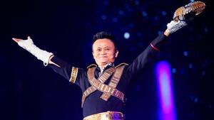 Alibaba: Darum bleiben Ant und Jack Ma wichtig für China  / Foto: Getty Images
