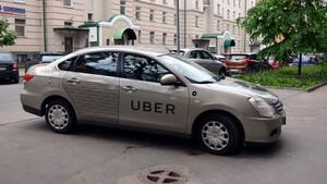 Uber: Schock‑Nachricht zu einem schlechten Zeitpunkt