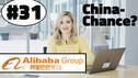 Alibaba ins Depot? Was ist ein ADR?  | #endlichAktionär Depot #31