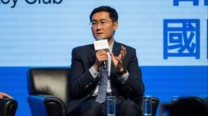 Tencent: Vorstand verkauft – Aktie fällt