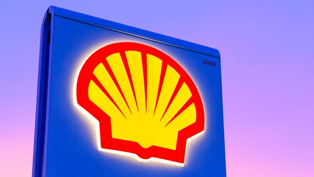 Royal Dutch Shell: US-Lagerbestände fallen, die Aktie steigt - DER AKTIONÄR