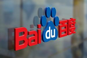 Ist die Baidu‑Aktie top oder flop? Die Antwort der Analysten