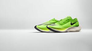 Nike: Ganz starke Leistung